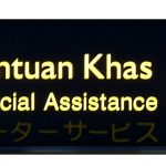 special assistance_39135