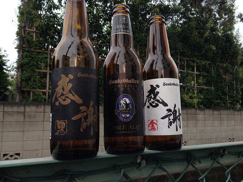 Elephant Dung Beer weird souvenir
