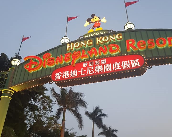 Hong_Kong_Disney_Land